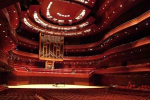 Verizon Hall, home of the Philadelphia Orchestra
